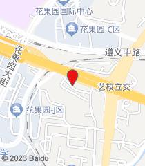 贵阳中医脑康医院