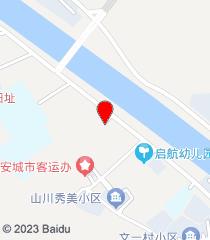 延安阳光泌尿外科医院