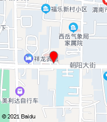 渭南益健男科医院