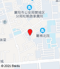 襄阳市第三人民医院