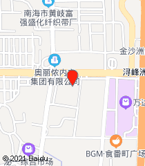 南方医院泰成逸园分院泌尿外科