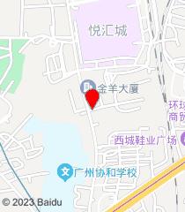 广州美容整形医院