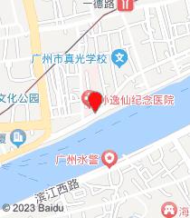 中山大學孫逸仙紀念醫院