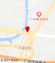 广州鸿业皮肤病专科医院