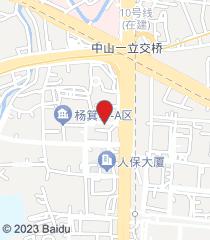 廣州男科醫院