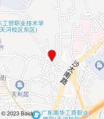 广州华兴康复医院心理科