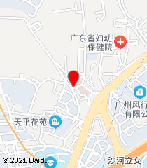 广州华兴康复医院