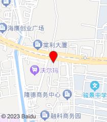 廣州中研白癜風