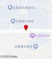 鄭州口腔醫院