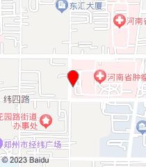 河南省腫瘤醫院