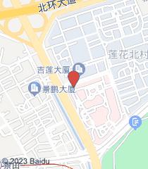 北京大學深圳醫院