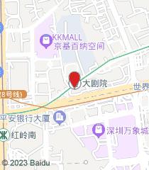 深圳市中醫院