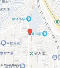 深圳武警医院生殖中心