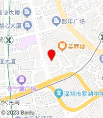 深圳市第五人民醫院