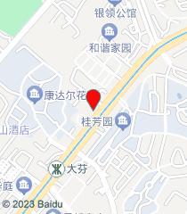 深圳百合医院
