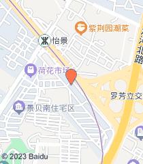 深圳益尚白癜風醫院