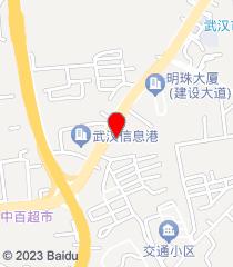 武漢男科醫院