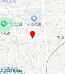 武汉现代女子美容整形医院