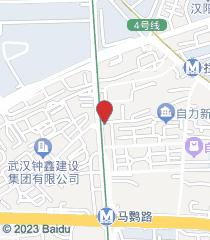 武汉友好医院皮肤科
