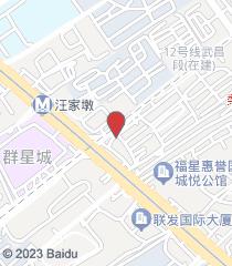 武汉五洲美莱口腔