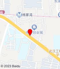 武汉明德肛肠医院