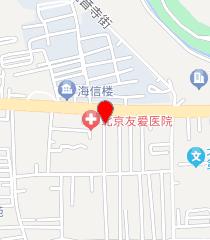 北京友爱医院