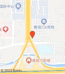 北京中医院-呼吸内科