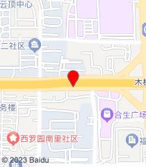 北京豐臺國康中西醫結合醫院