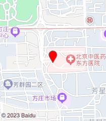 北京中醫藥大學東方醫院