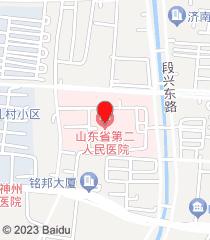 山東省耳鼻喉醫院