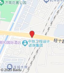 山東省千佛山醫院