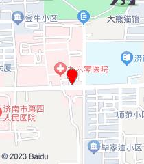 濟南軍區總醫院