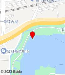 濟南市中心醫院
