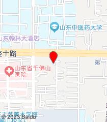 济南现代皮肤病医院—血管瘤、胎记科