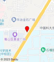 合肥長淮中醫醫院精神康復科