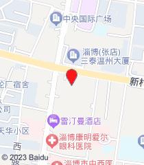 淄博男科医院