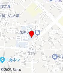 肛肠专科医院★免费咨询