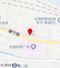 南京现代长城皮肤病研究所
