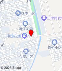 赤峰胃康医院