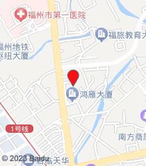 福州台江医院