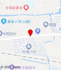 上海市神经科医院