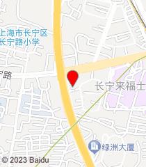 上海男科醫院
