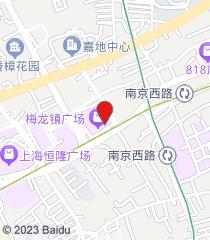 上海易美口腔