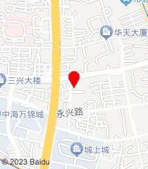 上海健橋口腔黏膜總醫院