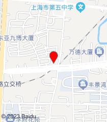 上海腫瘤醫院