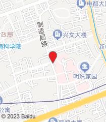 上海交通大學醫院附屬第九人民醫院
