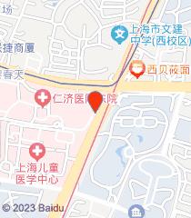 上海仁济医院(东部)