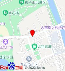 第二军医大学长征医院南京分院