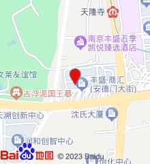 微医全科(南京雨花)中心
