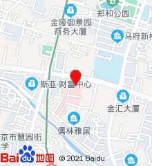 南京市红十字医院